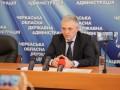 Зеленский уволил главу Черкасской области