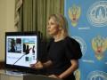 Продолжатели дела нацистских преступников - МИД РФ о блокаде Донбасса