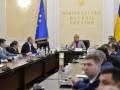Украина требует в РФ немедленно освободить 113 украинцев