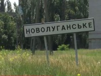 Сепаратисты обстреляли промсектор Новолуганского