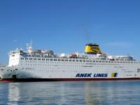 COVID-19: в Греции застряло судно с украинскими моряками