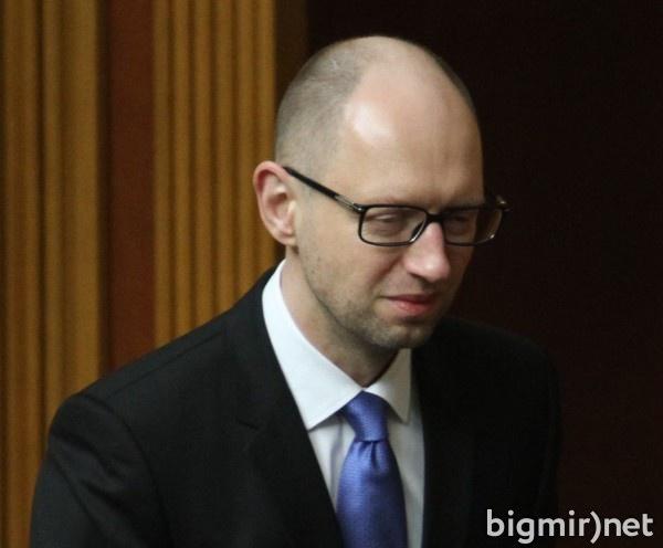 Яценюк ушел с поста премьер-министра Украины