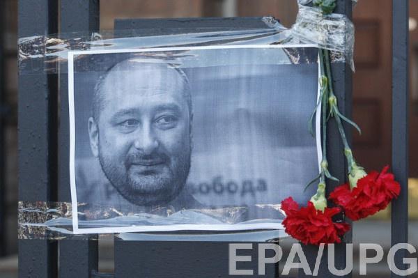 Песков осудил убийство Бабченко в Киеве от имени Кремля и Путина