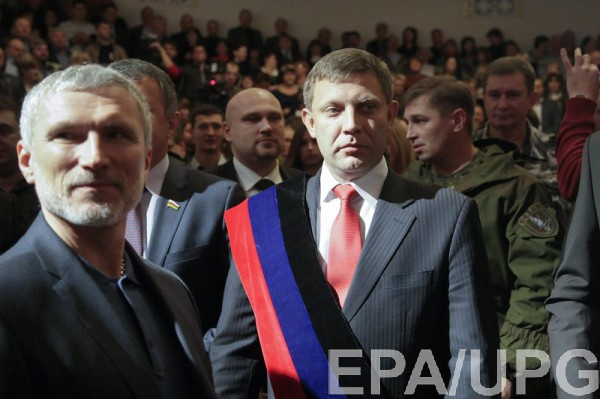 Ходаковский уже открыто говорит, что Захарченко назначила Москва