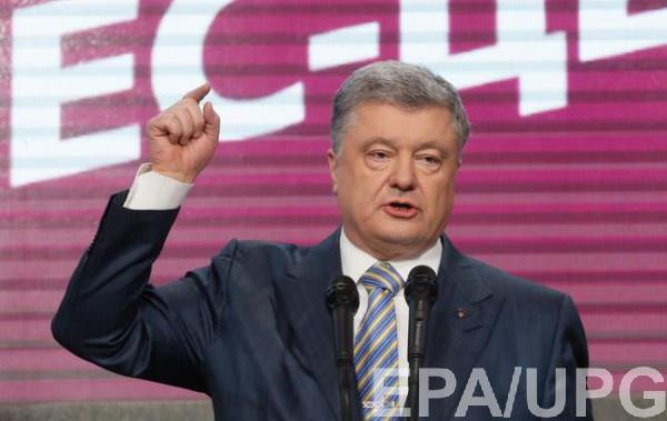 """Петр Порошенко был неприятно удивлен позицией администрации Зеленского по вопросу """"мирных соглашений с Россией"""""""