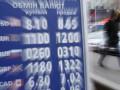 Пользуясь случаем. НБУ посоветовал украинцам гривневые вклады вместо долларовых из-за событий в США