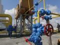 Европа заинтересована хранить газ в украинских ПХГ