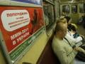 СМИ: Вкладчики украинского МММ требуют от Мавроди вернуть деньги