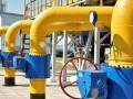 Налоговая описала имущество Укргаздобычи на 600 млн грн