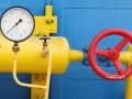 Украина заполнила свои хранилища газом наполовину
