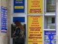 Долларов - полно: Валютный ажиотаж в Украине утих