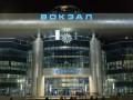Укрзализныця создает отдельный филиал для управления вокзалами