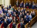 Рада изменила правила установки общедомовых счетчиков
