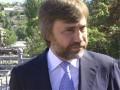 СБУ подозревает компании Новинского в финансировании терроризма
