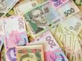 Денежный конвейер: Как печатают  деньги и памятные банкноты