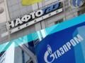 Победа Нафтогаза: Газпром готов