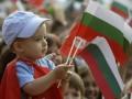 В Болгарии отменили закон, позволяющий получать гражданство за деньги