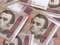 Депозитные ставки в украинских банках продолжили снижение