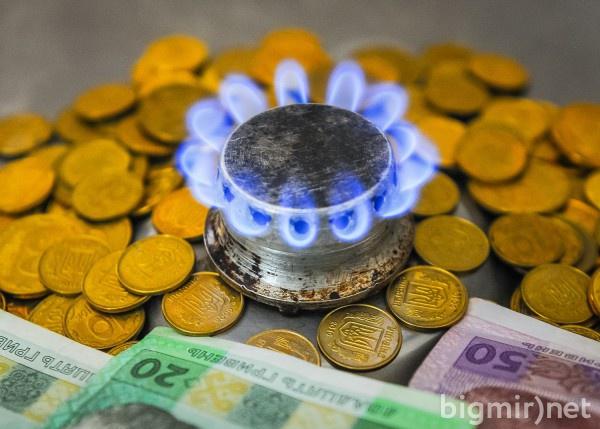 Максимальная цена на газ - 8519,04 грн с НДС за 1000 кубометров