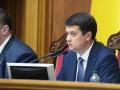 Волошину отключили микрофон за российский язык: Разумков напомнил о регламенте