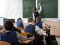 В Украине утвердили профстандарт для учителей