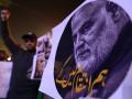 Bloomberg раскрыл детали ликвидации Сулеймани