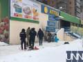 Взрыв в Харькове: появились новые подробности