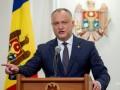 Президент Молдовы госпитализирован после ДТП