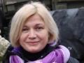 Геращенко осудила полицию и митингующих за события субботы