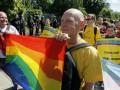 Из-за Марша равенства в Киеве ограничат движение транспорта