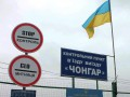 Задержание доверенного лица Путина: стали известны подробности