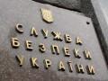 Директор завода порошковой металлургии закупал непригодное оборудование - СБУ