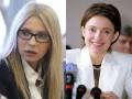 Юлии Тимошенко 59: Как выглядела политик в молодости