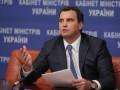Абромавичус готовит документы в НАБУ о злоупотреблениях и давлении на него