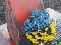 В Одессе облили краской памятный знак бойцам АТО