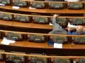 Парубий рассказал о штрафах депутатам-прогульщикам