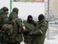 На Донбассе готовят мощный взрыв - разведка
