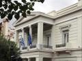 Афины вызвали посла Турции из-за происшествия в Эгейском море