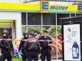 В Мюнхене неизвестный напал с ножом на прохожих: есть раненые