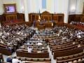 В Раду внесен проект закона о запрете