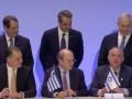 Греция, Израиль и Кипр будут строить газопровод