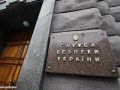 СБУ остановила выплату пенсий семерым боевикам на Донбассе