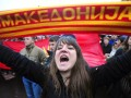 Македония на год ввела безвизовый режим для украинцев