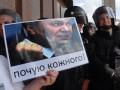 В Крыму с радиоэфира сняли программу, в которой рассказывалось об акциях защиты украинского языка
