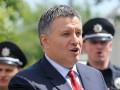 Аваков прокомментировал отставку Деканоидзе