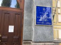 Полиция освободила студентов, запертых в здании ректората НМУ - МОЗ