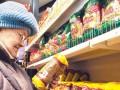 Российская пенсионерка в ажиотаже купила 320 кг гречки и теперь просит у властей ее выкупить