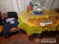 Под Харьковом школьник пытался зарезать отца