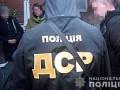 Банда наемников под видом ветеранов АТО похищала людей - Полиция
