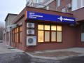 Суд Киева оштрафовал мужчину, который разгромил офис Киевэнерго сувенирной булавой